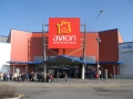AVION SHOPPING PARK OSTRAVA